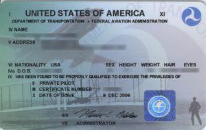 Private_Pilot